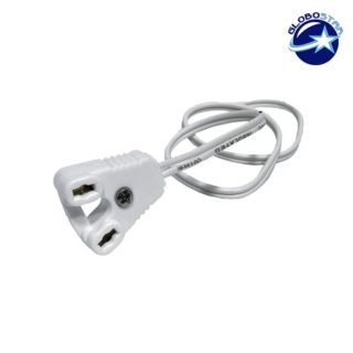 Ντουί με Καλώδιο για LED Λάμπα T8 Φθορίου GLOBOSTAR - 88918