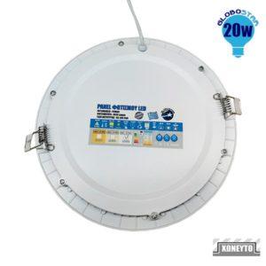LED Πάνελ Στρογγυλό Χωνευτό 20W Globostar 20 Φυσικό Λευκό 4500Κ - 01785